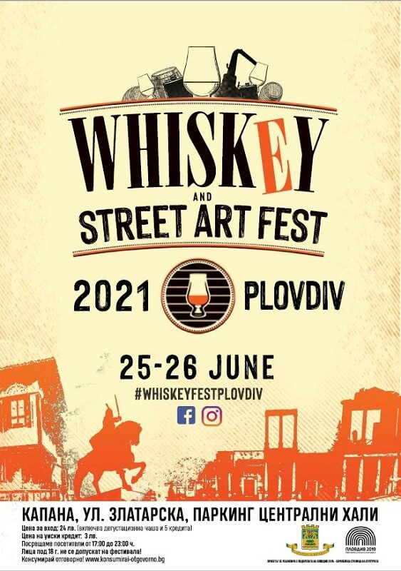 Whiskey & street art fest в Капана