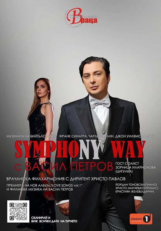 SymphoNY way