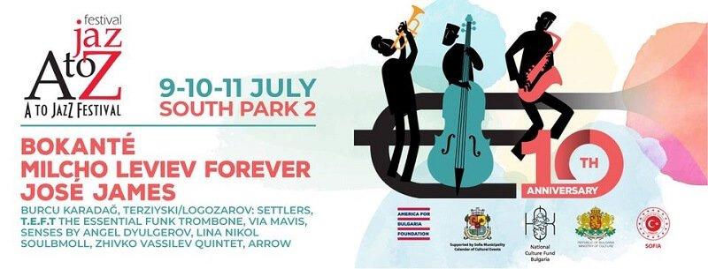 A to Jazz, Южен парк 2