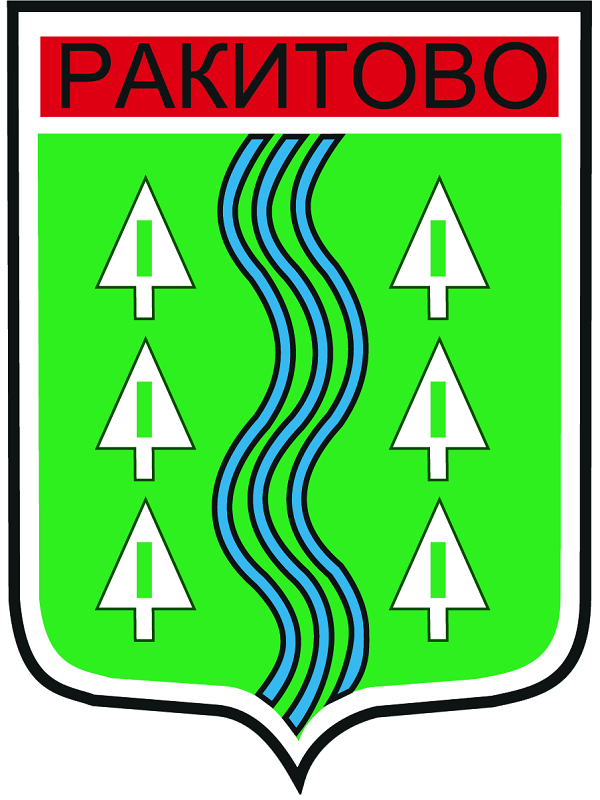 Лого на община Ракитово