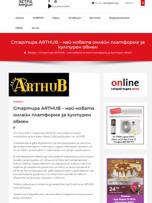 За ArthuB в zetramedia