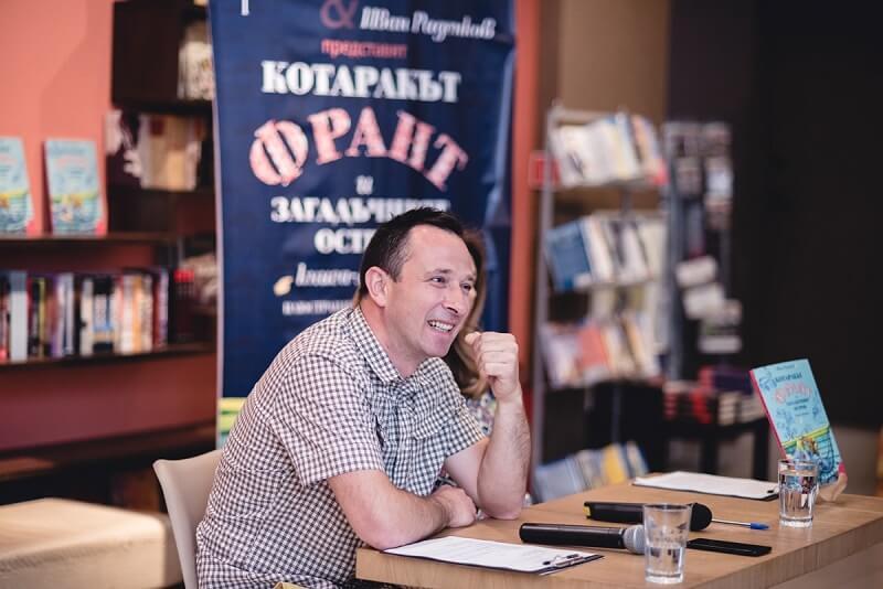 Иван Раденков