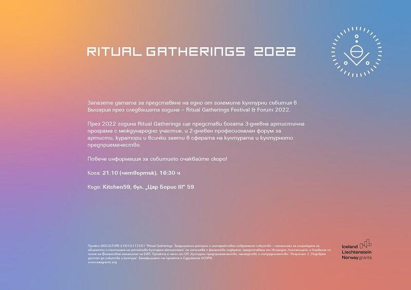 Ritual Gatherings 2022